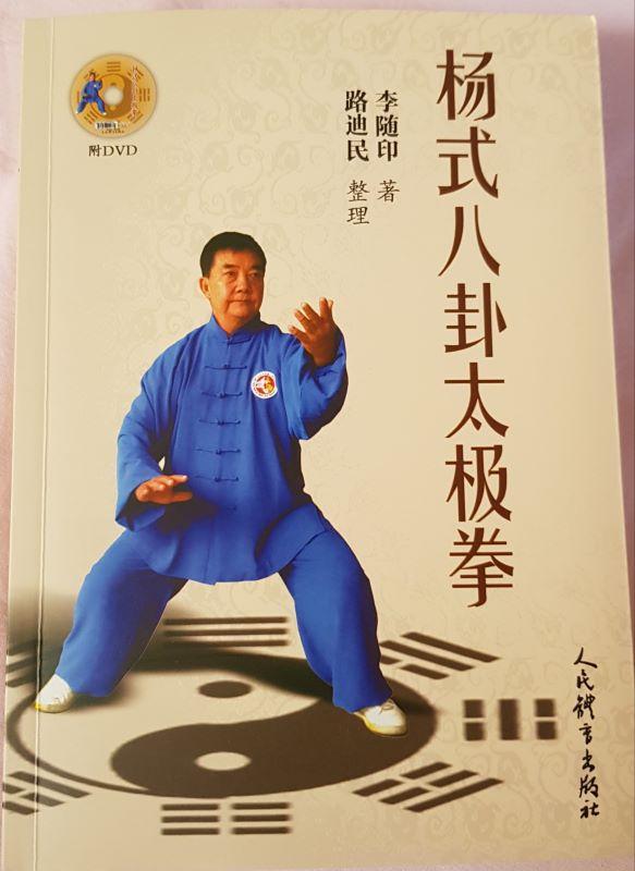 Buch Yang Stil-Bagua Taijiquan